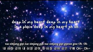Super Junior K.R.Y - My love, My kiss, My heart  [Eng+Rom+Han]