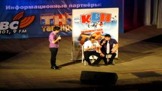 КВН Таганрог 1/4 финала  КЦ. Олимп Часть 4