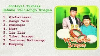 Download lagu Sholawat Terbaik Grup Rebana Walisongo Sragen || KH. Ma'ruf Islamudin