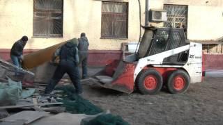 Уборка территории и Бобкэт(, 2016-04-05T15:21:27.000Z)