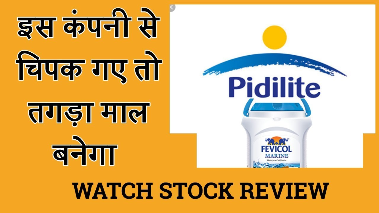 Pidilite Ind Stock Analysis Indian Share Market Bse India Nse India Lts How To Buy Shares Youtube