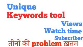 How to add unique keyword planner on you tube l Aarav Singh Tech
