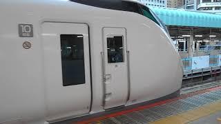 E657系K-1編成 常磐線(上野東京ライン) ひたち27号 発車 東京駅