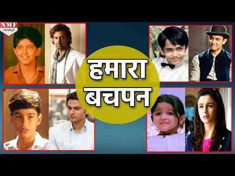 Aamir khan से लेकर इन Celebrities ने किया है Child Actor का Role Play