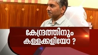 News Hour 26/10/16 Jacob Thomas Against CBI Stance Asianet News Debate 26th Oct 2016
