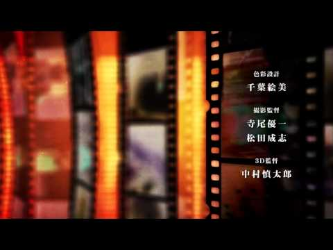 Opening 7  Kara no Kyoukai