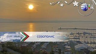 SOZOPOLIS - TSVETELINA YANEVA - VSEOTDAYNOST / Созополис - Цветелина Янева - Всеотдайност, 2019