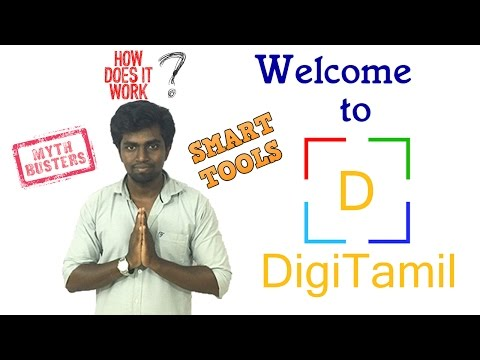 Welcome to DigiTamil