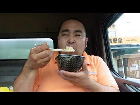 【吉野家】牛丼 ねぎ塩豚丼