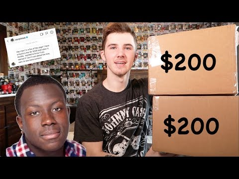 $200 Mystery Boxes From Jerry Purpdrank