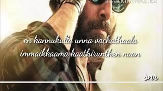 En kannukulla una vechathala song with lyrics | vikram | sketch