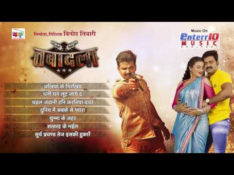 TABADALA - Pawan Singh - Audio JukeBOX - Superhit Film (तबादला) - Bhojpuri New Song 2017