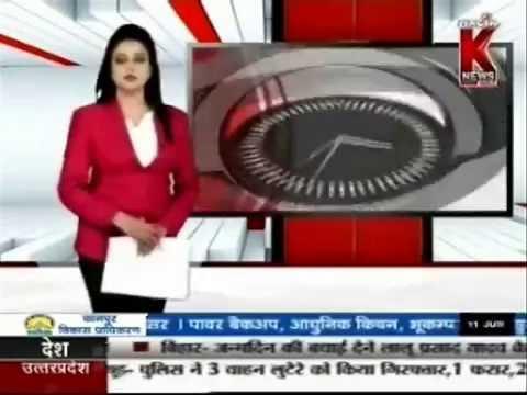 Rajya Sabha Election  2016