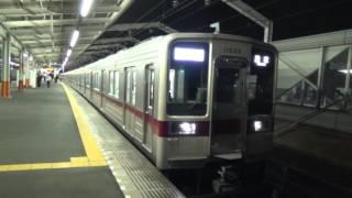 【野田線転属確定】東武10030系11633F+東武10050系11265F普通浅草行き発車