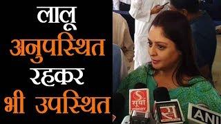 नगमा का दावा, बिहार में महागठबंधन की जीत पक्की