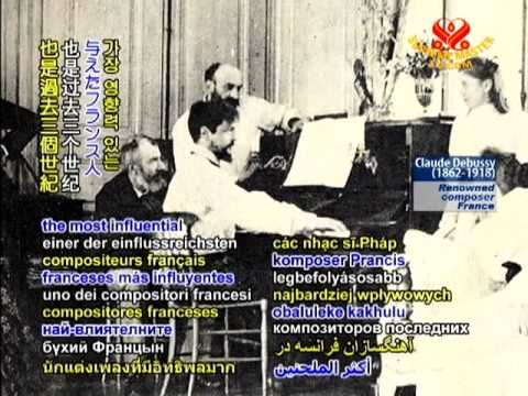 TODAY IN HISTORY - Birthday of France composer Claude Debussy - 22 Aug 2010