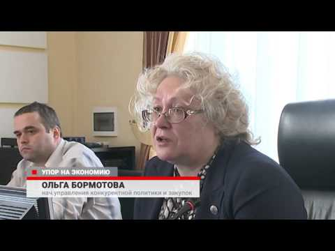 Брифинг провели в администрации Владивостока