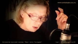 """Проект """"Живая поэзия"""". Анна Ахматова. """"Всё мне видится Павловск..."""" Читает Алла Демидова."""