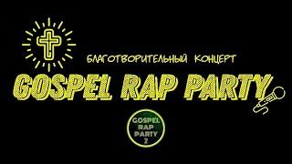 Gospel Rap Party