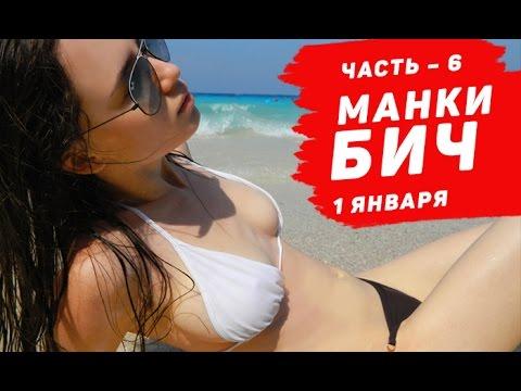 Частное домашнее порно видео онлайн Русское любительское