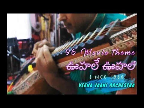 Kaadhale Kaadhale Song | 96 theme Instrumental Cover | VEENA VAANI ORCHESTRA