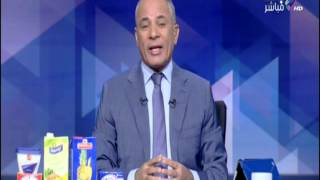 شاهد..عصير وحلاوة مع أحمد موسى - E3lam.Org