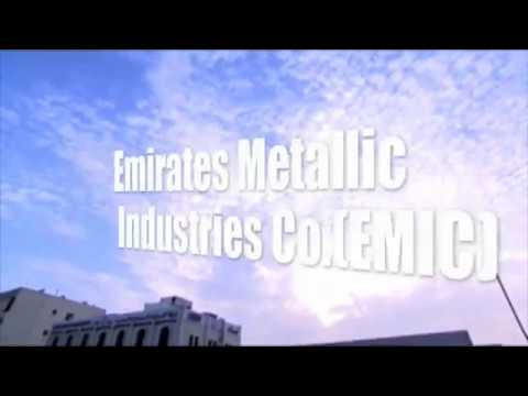 Emirates Metallic Industries Company - Sharjah -UAE