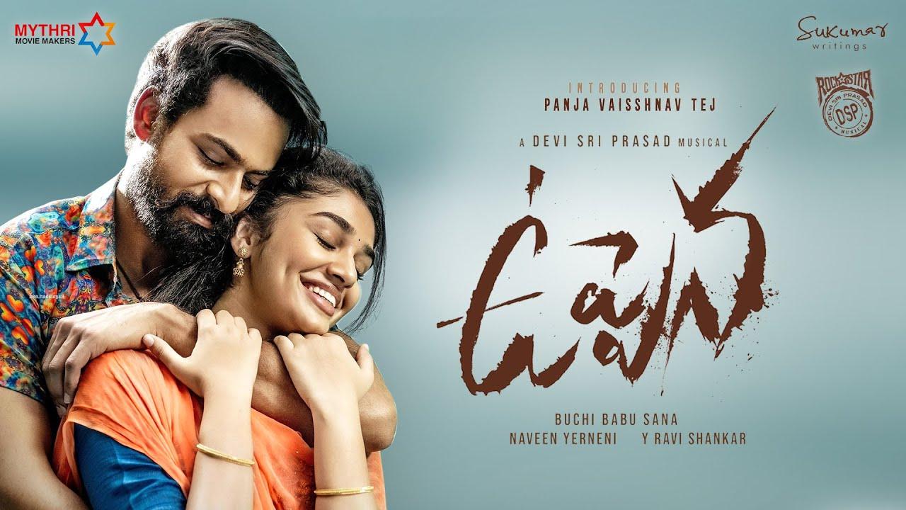 Download Uppena Movie Trailer | Panja Vaisshnav Tej | Krithi Shetty | Vijay Sethupathi | Buchi Babu