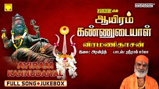 Veeramanidasan | Ayiram Kannudaiyal | Full songs