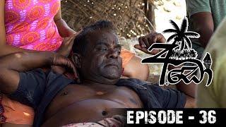 අඩෝ - Ado | Episode - 36 | Sirasa TV Thumbnail