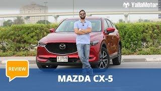 Mazda CX-5 2018 Review | YallaMotor.com