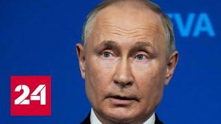 Есть над чем работать: о чем договорились Путин и Байден - Россия 24