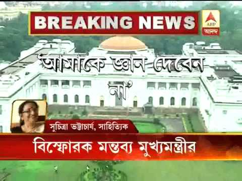suchitra bhattacharya on mamata's comment on rape in assembly
