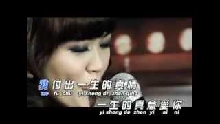 Jessy - 你是我永遠的回憶 - Ni Shi Wo Yong Yuan De Hui Yi