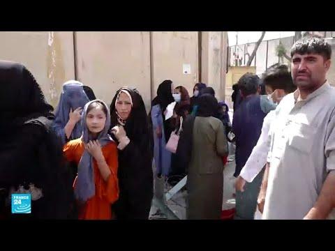 مفوضة الأمم المتحدة لحقوق الإنسان تحذر طالبان.. - حقوق النساء في أفغانستان -خط أحمر