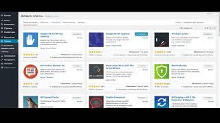 видео Как отключить автоматическое обновление в WordPress