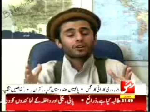 VSH NEWS Abdul Malik Reegi Arrested By Iranian.flv