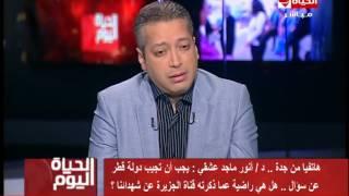 فيديو.. أنور عشقي: السعودية لن تعادي قطر بسبب تجاوزات قناة الجزيرة