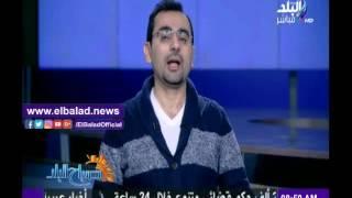 أحمد مجدي: أنباء عن لقاء بين الرئيس السيسي والملك سلمان قريبا.. فيديو