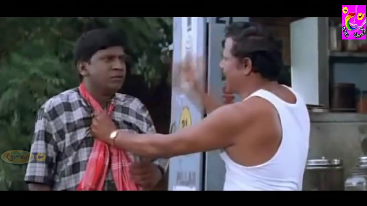 Download வயிறு வலிக்க சிரிக்க இந்த காமெடி-யை பாருங்கள்    Tamil  Singam Puli  Comedy Scenes##