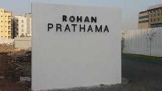 Rohan Prathama, Hinjewadi Ph1, Pune | 1 & 2 BHK Rs.35 Lac+| Call +919038789000 for Spot Discounts