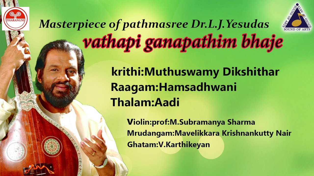 vathapi ganapathim bhajeham classical music by yesudas mp3