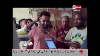 بالفيديو..عمرو الليثي يعرض مشاهد خاصة من كواليس «كلب بلدي»