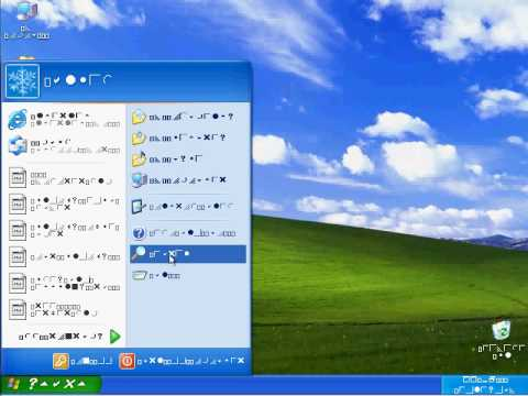 The most fun you can ever have destroying Windows XP