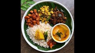 ആലപപ സററൽ ഫഷ കറ  Alleppey Style Fish Curry