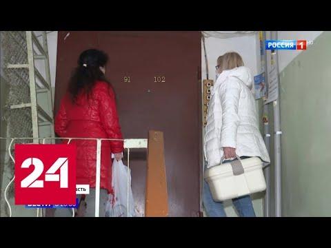 Безответственные туристы: в Петербурге выявили 22 нарушителя карантина - Россия 24
