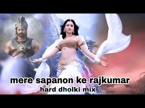 मेरे सपनों के राजकुमार डीजे || Mere Sapno Ke Rajkumar || OYe ! Dj Himansh