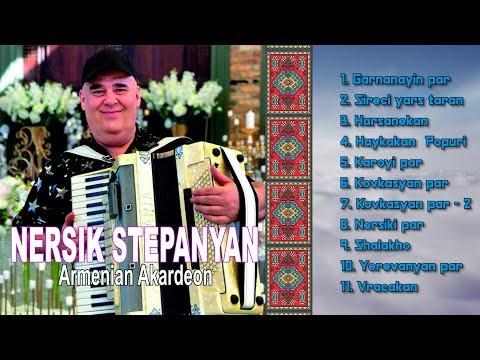 Nersik Stepanyan - Armenian Akardeon I Армянская музыка I Сборник национальной музыки (Аккордеон)