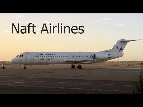 Flight Report | Naft Airlines Fokker F100 | Isfanah to Tehran