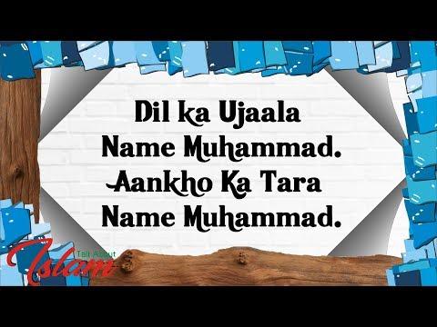 Naat-Dil Ka Ujala Naam-E-Mohammed by Gassan